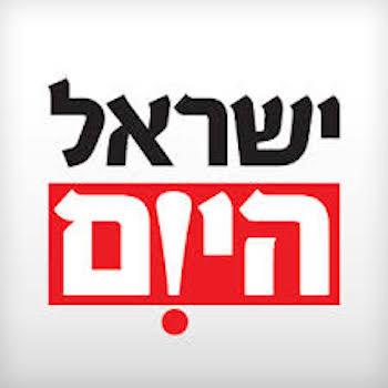 ישראל-היום